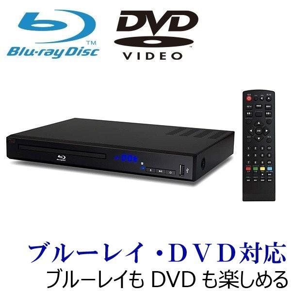 TEESBD-2601ブルーレイディスクプレーヤーDVDプレーヤーBD2601Blu-rayブルーレイプレーヤー高画質HDMI端