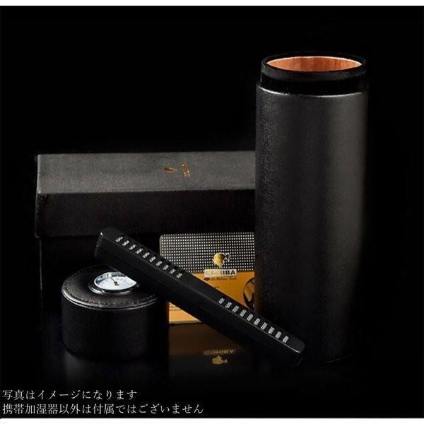 携帯加湿器 ヒュミドール 葉巻 シガー 煙草 ケース 喫煙具 3セット