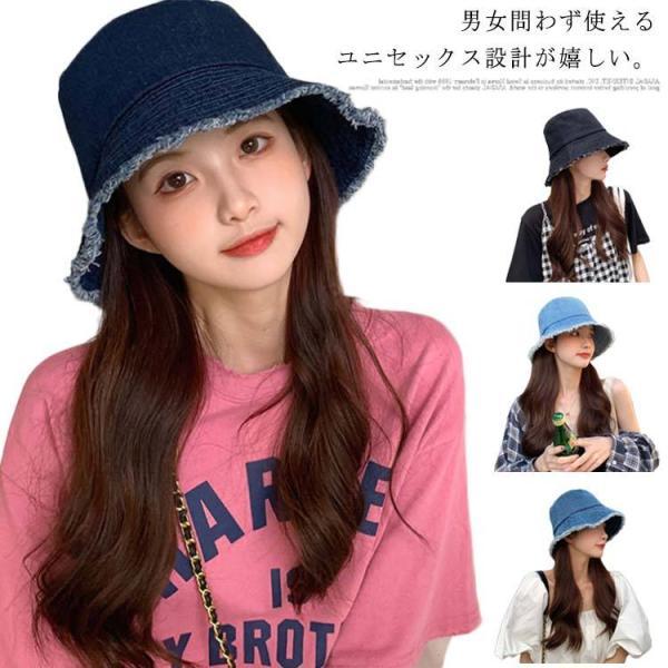 バケットハットレディースメンズ帽子つば広キャスケット帽デニムハットデニムユニセックス男女兼用UV紫外線対策モノトー