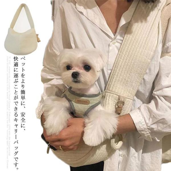 猫 キャリーバッグ 小型犬 中型犬 キャリーケース スリング ネコ ペットキャリーバッグ 抱っこ紐 肩掛け 抱っこひも シンプル 旅行 お出かけ 通気