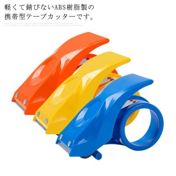 テープカッター テープ台 セロテープカット 粘着テープ 事務用品 持ち運ぶ シンプル オフィス 倉庫用 商店用 包装用 梱包用 使いやすい