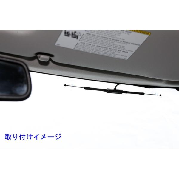【H-VI-010】汎用 吸盤タイプ FM−VICSアンテナ (3.5mmモノプラグ)