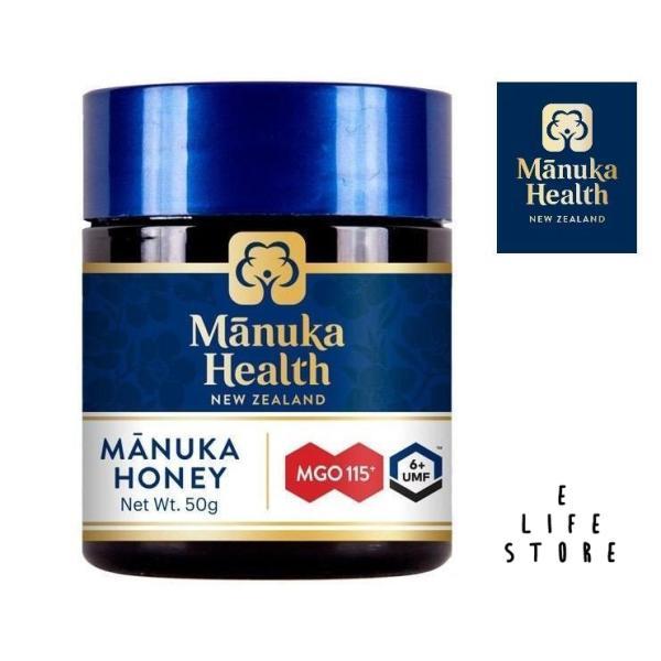マヌカハニー マヌカヘルス MGO115 +   UMF6 +  250g ニュージーランド産 蜂蜜 ハチミツ 正規輸入品 富永貿易