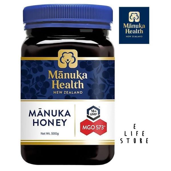 マヌカハニー マヌカヘルス MGO573 +  UMF16 +  500g  正規輸入品 ニュージーランド産 富永貿易