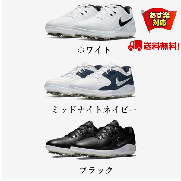 【特価品】【返品不可】NIKE ナイキ ヴェイパープロ ゴルフシューズ  GOLF メンズ 男性用 日本正規品 プロ仕様 AQ2196