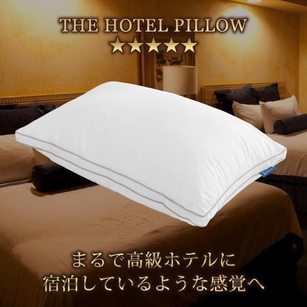 ホテル仕様枕洗えるホテルまくら健康枕高級まくら快眠頸椎サポートいびき実用ギフト43×63cm