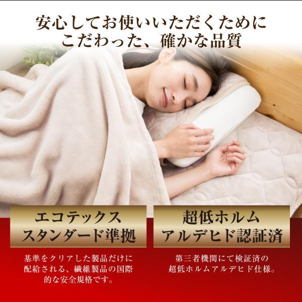 毛布 シングル 暖かい ブランケット 軽い 140×200cm フランネル 軽量 静電気防止 洗える おしゃれ|elminstore|13