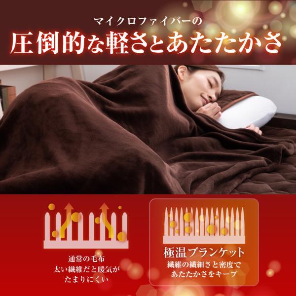 毛布 シングル 暖かい ブランケット 軽い 140×200cm フランネル 軽量 静電気防止 洗える おしゃれ|elminstore|05