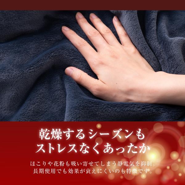 毛布 シングル 暖かい ブランケット 軽い 140×200cm フランネル 軽量 静電気防止 洗える おしゃれ|elminstore|10