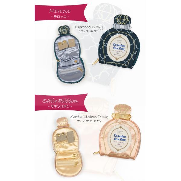 アクセサリーポーチ 携帯用 アクセサリーケース ジュエリーポーチ アクセサリー収納 Le parfum ルパルファン シェリー マーガレット デフォームドット elmundo 11