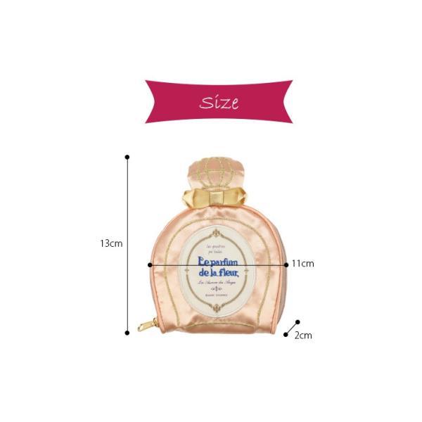 アクセサリーポーチ 携帯用 アクセサリーケース ジュエリーポーチ アクセサリー収納 Le parfum ルパルファン シェリー マーガレット デフォームドット elmundo 08