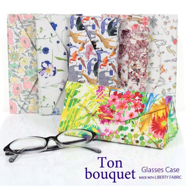 メガネケース 折りたたみ 眼鏡ケース めがねケース おしゃれ かわいい スリム コンパクト ハード 老眼鏡 老眼ケース リバティプリント使用