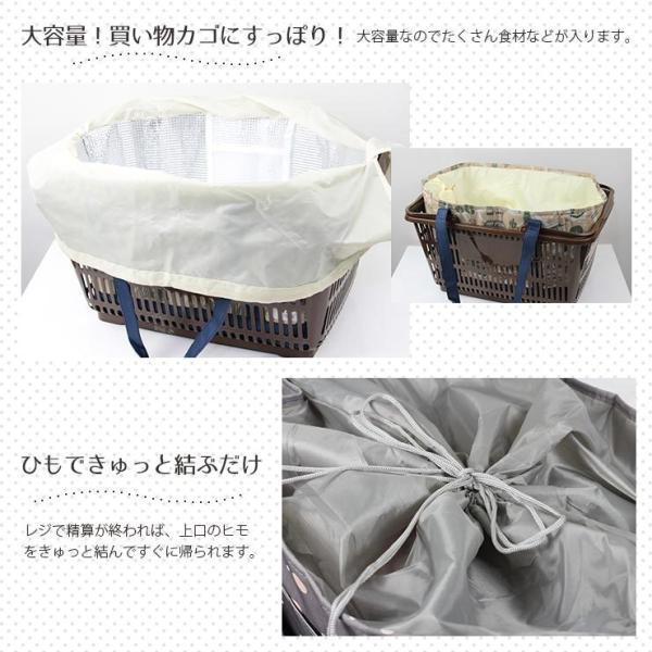 レジカゴバッグ 保冷 保温 大容量 折りたたみ コンパクト レジカゴ エコバッグ  ショッピングバッグ 買い物バッグ