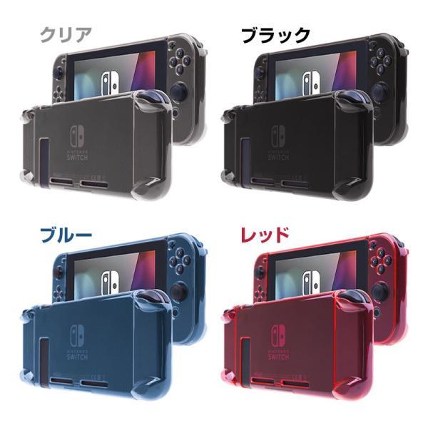 Nintendo switch スイッチ ハードケース 全面保護 ハード カバー ケース クリア 保護 Joy-Con コントローラー ジョイコン 収納 ニンテンドウ 任天堂 elpisstore 14