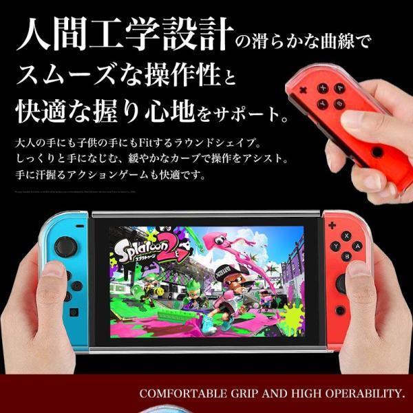 Nintendo switch スイッチ ハードケース 全面保護 ハード カバー ケース クリア 保護 Joy-Con コントローラー ジョイコン 収納 ニンテンドウ 任天堂|elpisstore|06