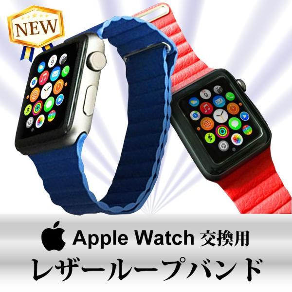Apple Watch Series3 バンド ベルト 38mm 42mm アップルウォッチ レザー マグネット式バックル 交換ベルト 工具不要|elpisstore