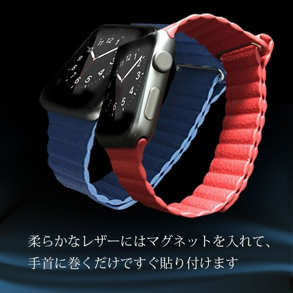 Apple Watch Series3 バンド ベルト 38mm 42mm アップルウォッチ レザー マグネット式バックル 交換ベルト 工具不要|elpisstore|02