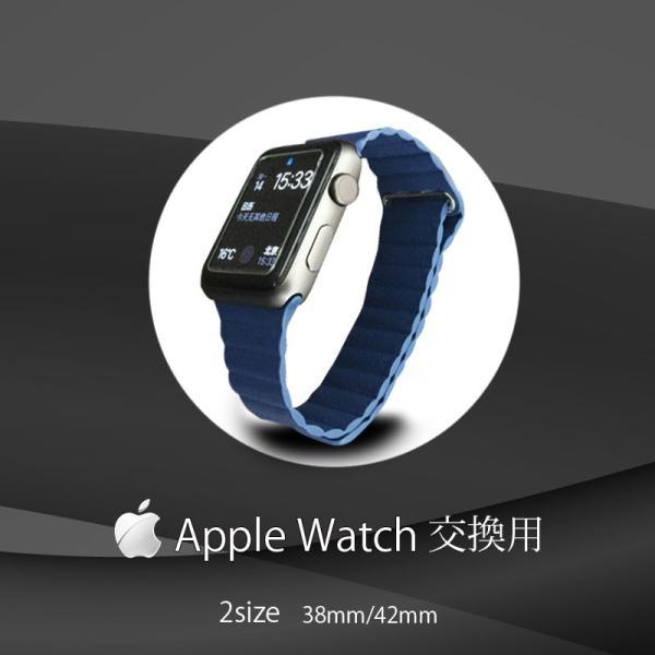 Apple Watch Series3 バンド ベルト 38mm 42mm アップルウォッチ レザー マグネット式バックル 交換ベルト 工具不要|elpisstore|03