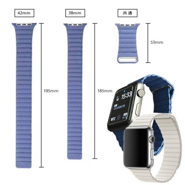 Apple Watch Series3 バンド ベルト 38mm 42mm アップルウォッチ レザー マグネット式バックル 交換ベルト 工具不要|elpisstore|04