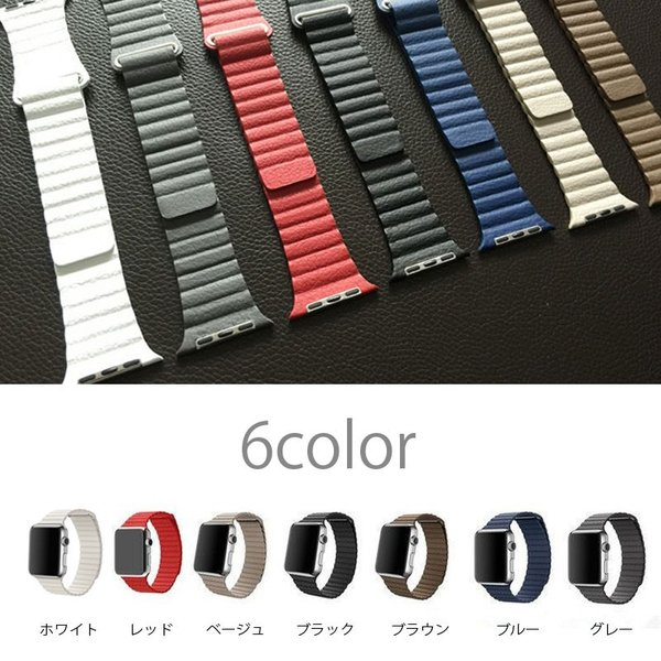 Apple Watch Series3 バンド ベルト 38mm 42mm アップルウォッチ レザー マグネット式バックル 交換ベルト 工具不要|elpisstore|05