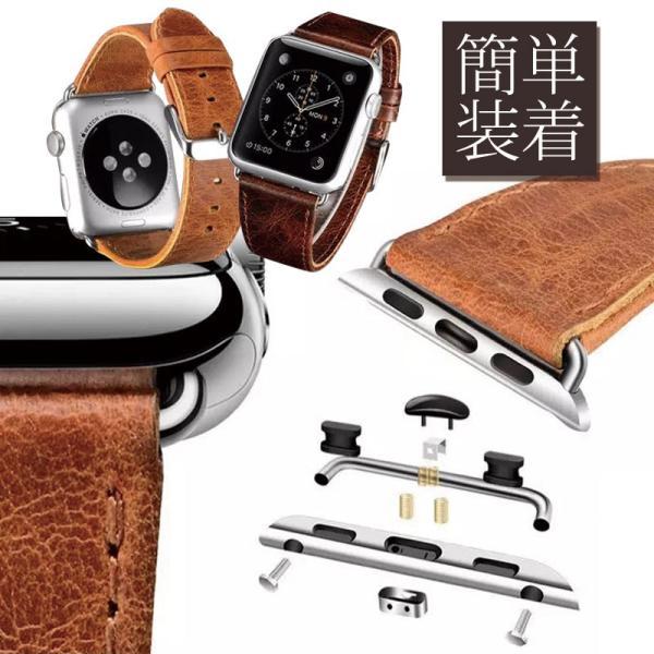Apple Watch Series3 バンド 本革 レザー 牛革 交換ベルト アップルウォッチ 本革バンド Series 1 2 3 38mm 42mm 時計ベルト 腕時計ベルト
