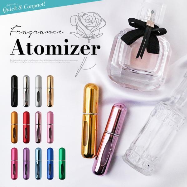 アトマイザー 香水 5ml クイックアトマイザー 香水瓶 持ち運び 詰め替え スプレー 軽くて小さい カプセル ミニボトル アロマ フレグランス コロン 携帯|elpisstore
