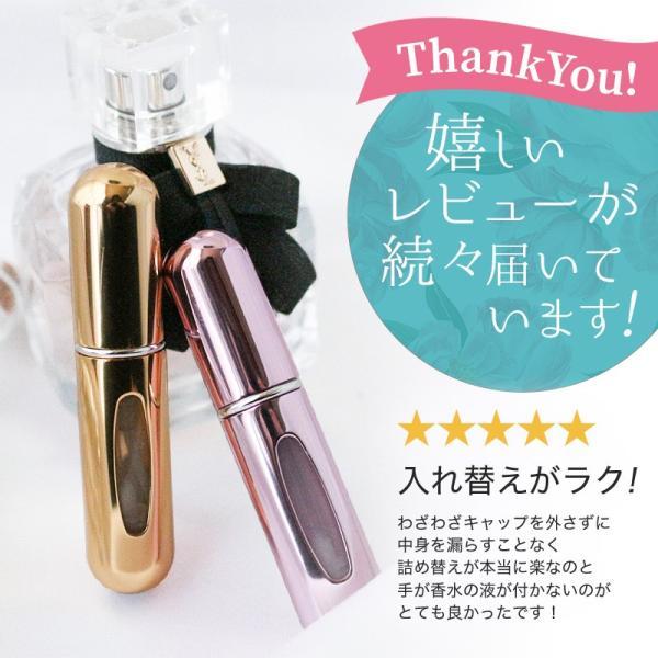アトマイザー 香水 5ml クイックアトマイザー 香水瓶 持ち運び 詰め替え スプレー 軽くて小さい カプセル ミニボトル アロマ フレグランス コロン 携帯|elpisstore|10
