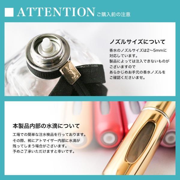 アトマイザー 香水 5ml クイックアトマイザー 香水瓶 持ち運び 詰め替え スプレー 軽くて小さい カプセル ミニボトル アロマ フレグランス コロン 携帯|elpisstore|18