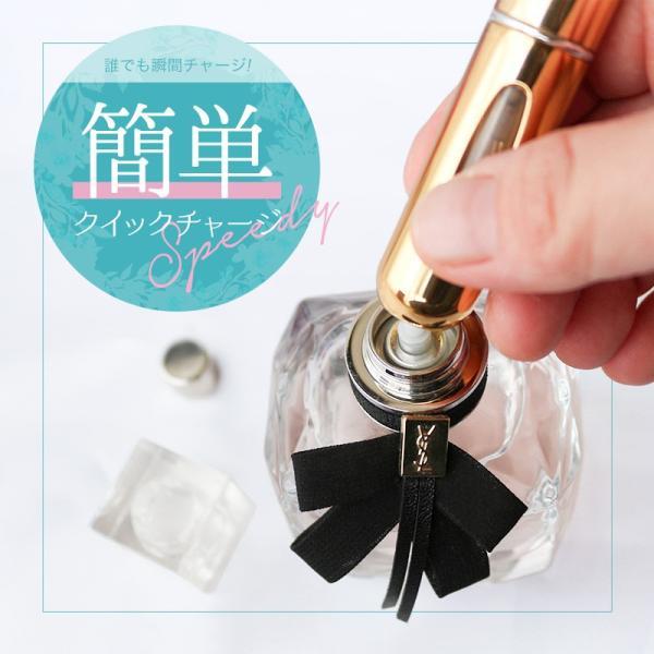 アトマイザー 香水 5ml クイックアトマイザー 香水瓶 持ち運び 詰め替え スプレー 軽くて小さい カプセル ミニボトル アロマ フレグランス コロン 携帯|elpisstore|05