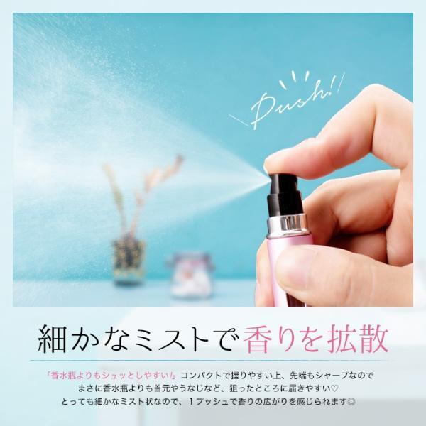 アトマイザー 香水 5ml クイックアトマイザー 香水瓶 持ち運び 詰め替え スプレー 軽くて小さい カプセル ミニボトル アロマ フレグランス コロン 携帯|elpisstore|08