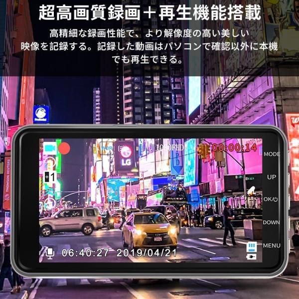 2019年最新版 ドライブレコーダー 1080PフルHD 前後カメラ 2カメラ 170度広角 Gセンサー搭載 駐車監視 常時録画 ループ録画 WDR 衝撃録画 動き検知(d480) elsies 11