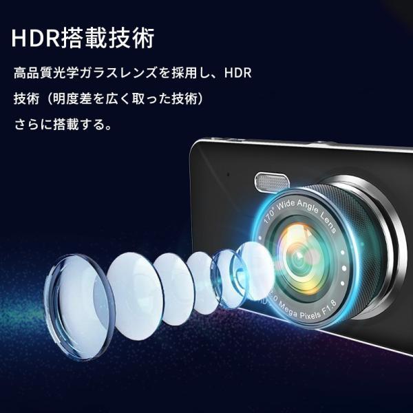 2019年最新版 ドライブレコーダー 1080PフルHD 前後カメラ 2カメラ 170度広角 Gセンサー搭載 駐車監視 常時録画 ループ録画 WDR 衝撃録画 動き検知(d480) elsies 12