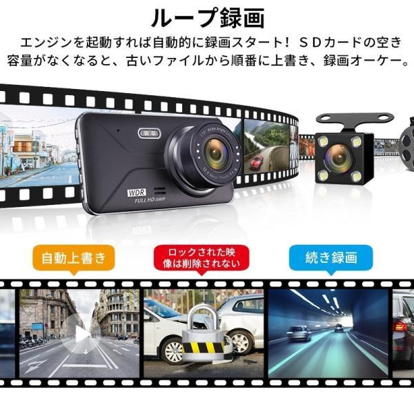 2019年最新版 ドライブレコーダー 1080PフルHD 前後カメラ 2カメラ 170度広角 Gセンサー搭載 駐車監視 常時録画 ループ録画 WDR 衝撃録画 動き検知(d480) elsies 07