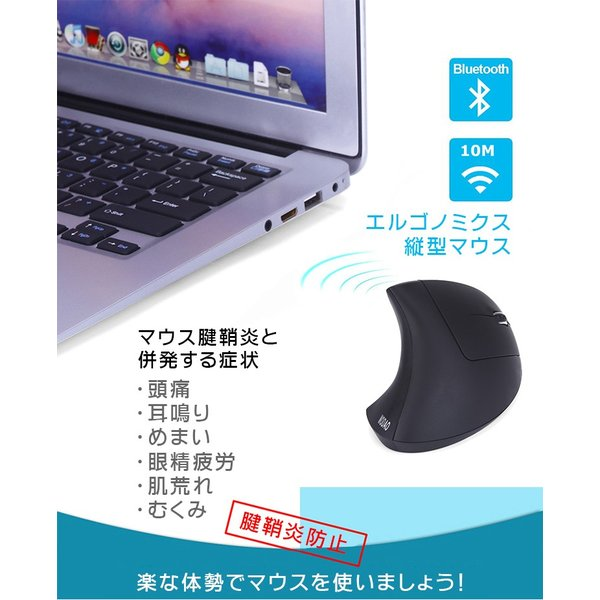 ワイヤレスマウス マウス Bluetooth 4.0 エルゴノミクスマウス 腱鞘炎防止 おしゃれ 3段階DPI 無線 光学式 ブルートゥース E45|elukshop|02