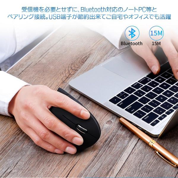 ワイヤレスマウス マウス Bluetooth 4.0 エルゴノミクスマウス 腱鞘炎防止 おしゃれ 3段階DPI 無線 光学式 ブルートゥース E45|elukshop|05