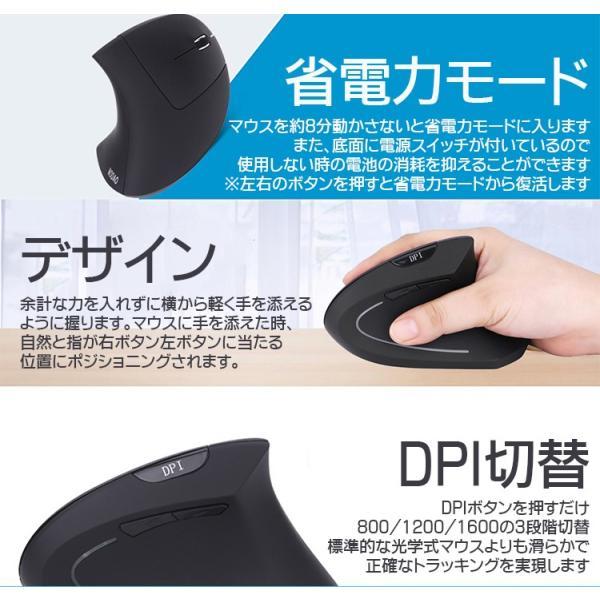 ワイヤレスマウス マウス Bluetooth 4.0 エルゴノミクスマウス 腱鞘炎防止 おしゃれ 3段階DPI 無線 光学式 ブルートゥース E45|elukshop|06