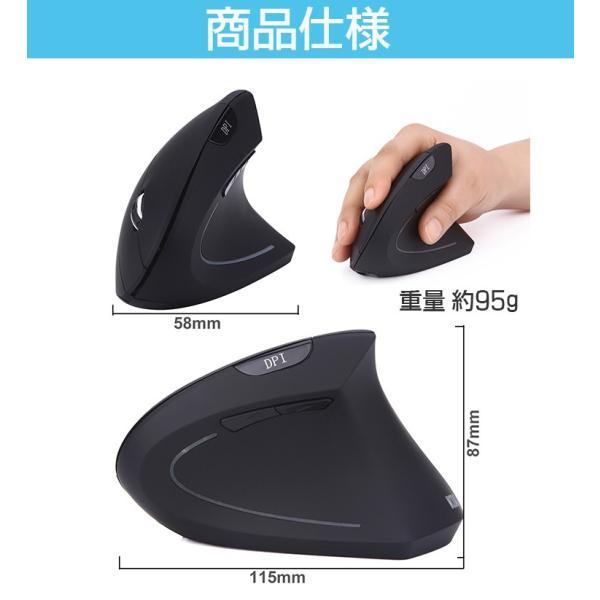 ワイヤレスマウス マウス Bluetooth 4.0 エルゴノミクスマウス 腱鞘炎防止 おしゃれ 3段階DPI 無線 光学式 ブルートゥース E45|elukshop|07