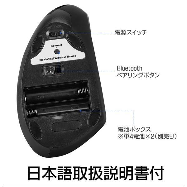 ワイヤレスマウス マウス Bluetooth 4.0 エルゴノミクスマウス 腱鞘炎防止 おしゃれ 3段階DPI 無線 光学式 ブルートゥース E45|elukshop|09
