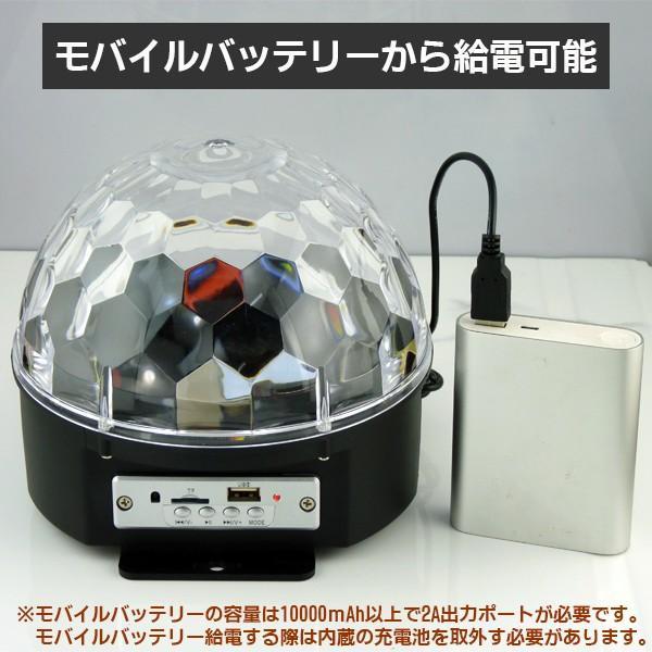 ミラーボール Bluetoothスピーカー USB5V 充電 ステージライト 舞台照明 RGB LED 音楽再生 ワイヤレス ブルートゥース 無線 DF-906|elukshop|03