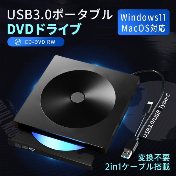 DVDドライブ外付けCDドライブUSB3.0CPRMタッチ式DVDプレイヤーポータブルドライブCD-RWDVD-RWWindow