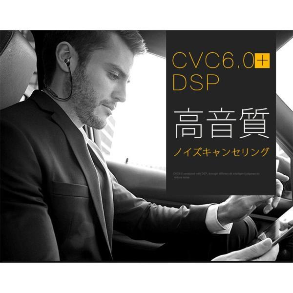ワイヤレスイヤホン bluetooth イヤホン ブルートゥースイヤホン カナル Bluetooth4.1 ノイズキャンセリング iPhone Android EK-M9BE 90日保証|elukshop|02