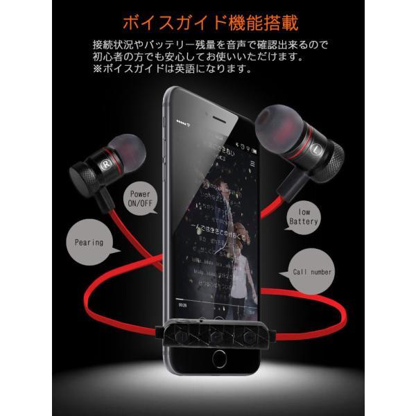 ワイヤレスイヤホン bluetooth イヤホン ブルートゥースイヤホン カナル Bluetooth4.1 ノイズキャンセリング iPhone Android EK-M9BE 90日保証|elukshop|10