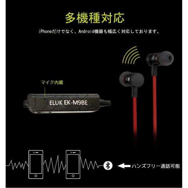 ワイヤレスイヤホン bluetooth イヤホン ブルートゥースイヤホン カナル Bluetooth4.1 ノイズキャンセリング iPhone Android EK-M9BE 90日保証|elukshop|11