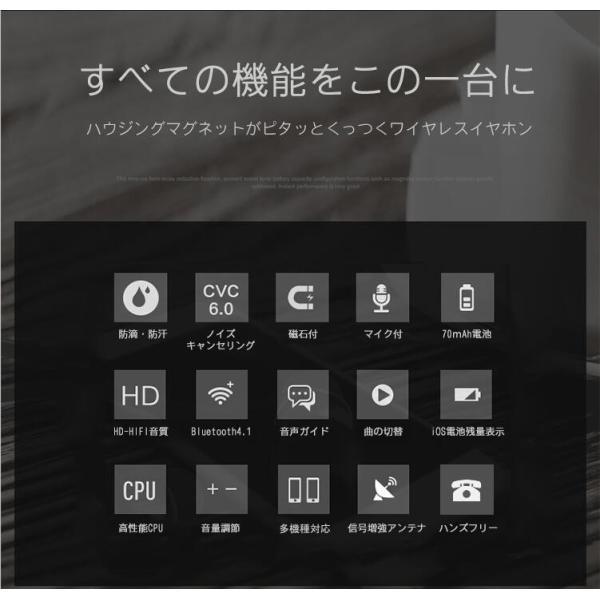 ワイヤレスイヤホン bluetooth イヤホン ブルートゥースイヤホン カナル Bluetooth4.1 ノイズキャンセリング iPhone Android EK-M9BE 90日保証|elukshop|03