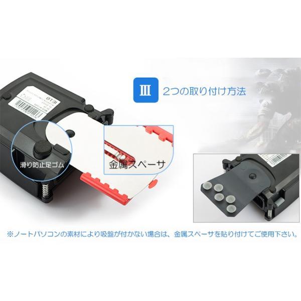 吸引式 ノートパソコン  熱排出ファン 冷却 冷却ファン ノートクーラー ノートPCクーラー コンパクト 温度表示 ファン回転数調整 USB IETS GT202U|elukshop|12