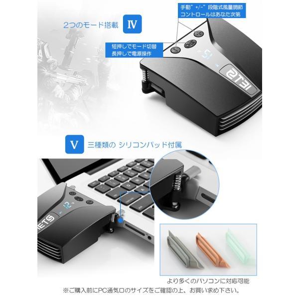 吸引式 ノートパソコン  熱排出ファン 冷却 冷却ファン ノートクーラー ノートPCクーラー コンパクト 温度表示 ファン回転数調整 USB IETS GT202U|elukshop|13