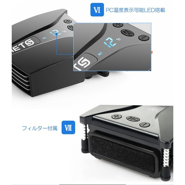 吸引式 ノートパソコン  熱排出ファン 冷却 冷却ファン ノートクーラー ノートPCクーラー コンパクト 温度表示 ファン回転数調整 USB IETS GT202U|elukshop|14