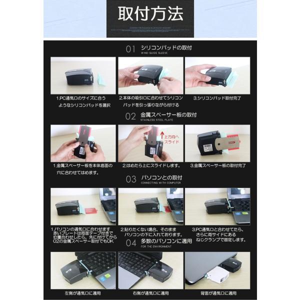 吸引式 ノートパソコン  熱排出ファン 冷却 冷却ファン ノートクーラー ノートPCクーラー コンパクト 温度表示 ファン回転数調整 USB IETS GT202U|elukshop|15