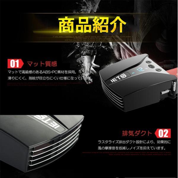 吸引式 ノートパソコン  熱排出ファン 冷却 冷却ファン ノートクーラー ノートPCクーラー コンパクト 温度表示 ファン回転数調整 USB IETS GT202U|elukshop|04