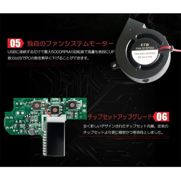 吸引式 ノートパソコン  熱排出ファン 冷却 冷却ファン ノートクーラー ノートPCクーラー コンパクト 温度表示 ファン回転数調整 USB IETS GT202U|elukshop|06